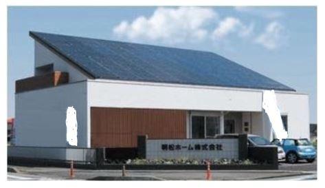 松阪中勢店