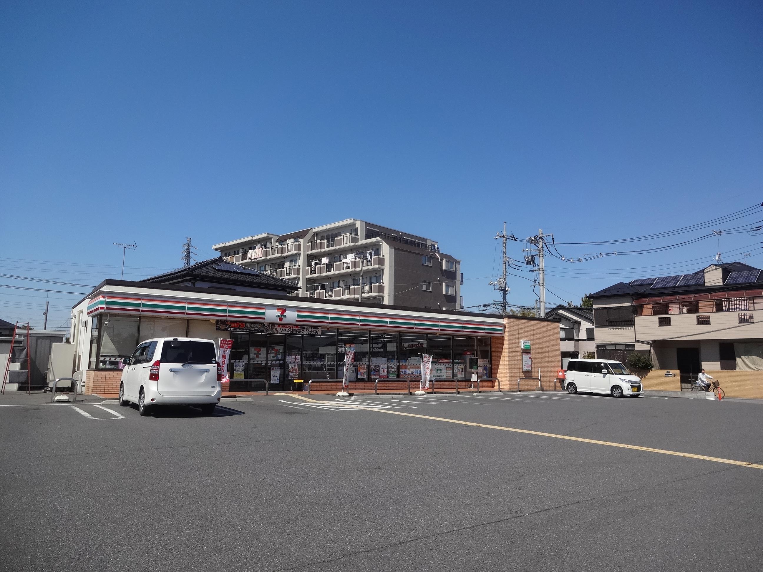セブンイレブン久喜東鷲宮駅前店780m
