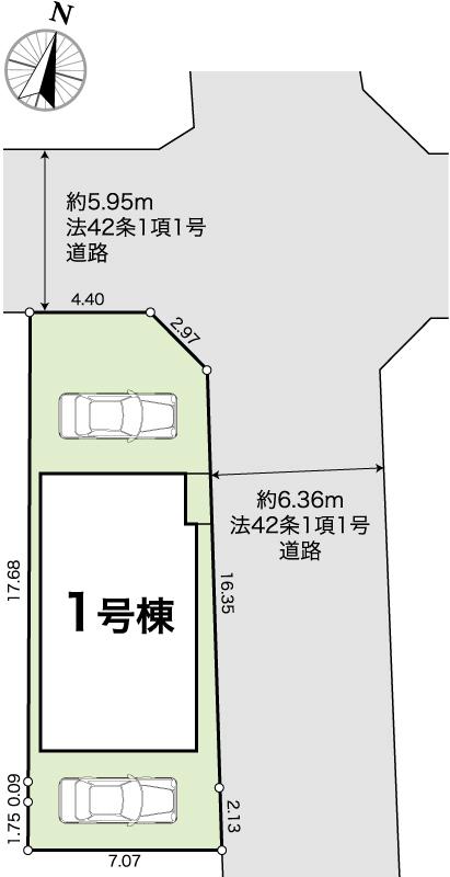 香美市土佐山田宝町