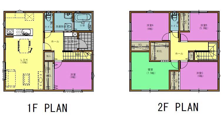 UemuraTownⅡ A2モデル